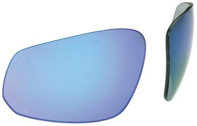 BBB BSG-45 Adapt Szemüveg Lencse a1e750ca5f