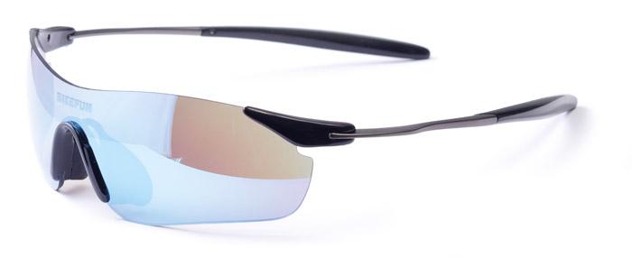 Bikefun Peak Szemüveg - Fix lencsés - Mangobike kerékpár webáruház 2bd8c93006